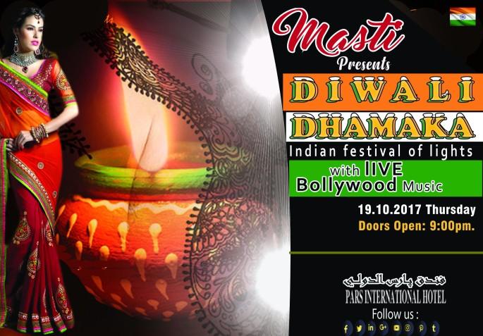 diwali-flyer