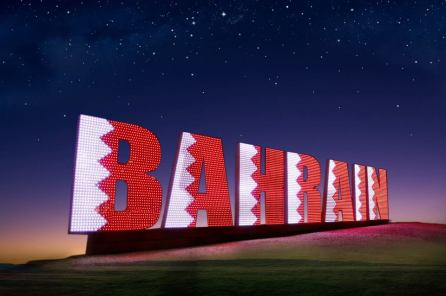 Celebrate Bahrain National Day with Us