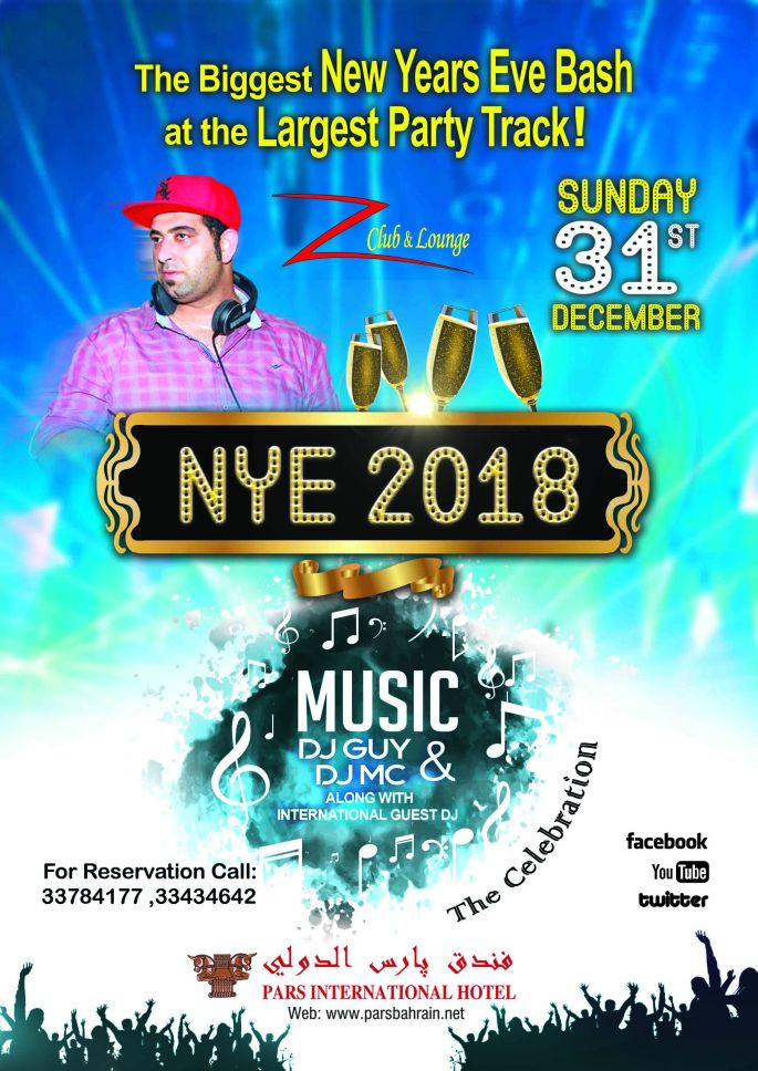 z lounch - A1 - NYE 2018