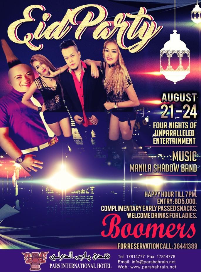 boomers eid_InPixio