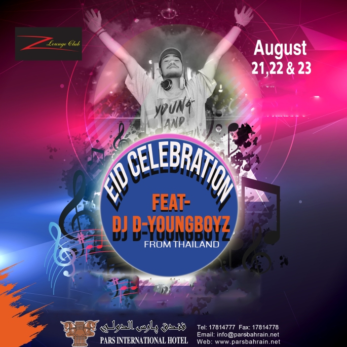 EID CELEBRATION@Z LOUNGE CLUB