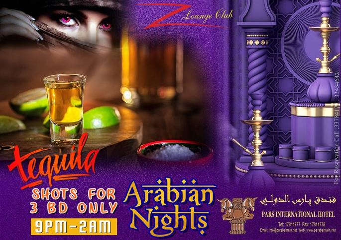 ARABIC NIGHTS 100