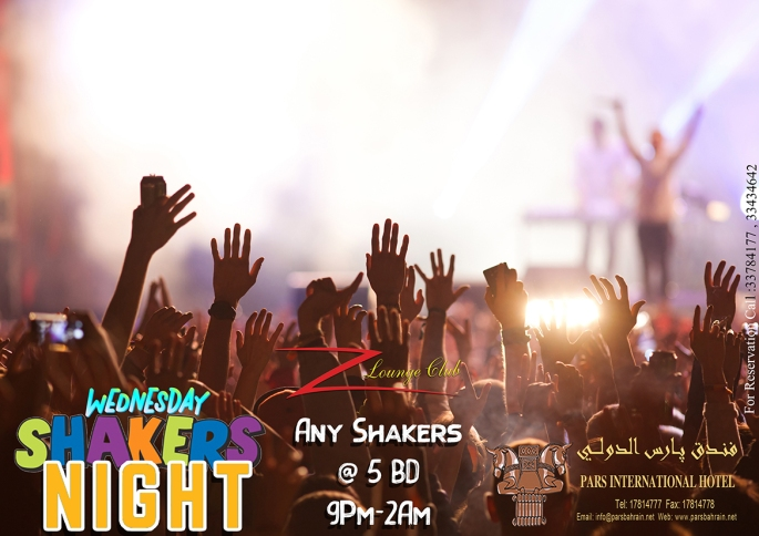 Shakers night 100
